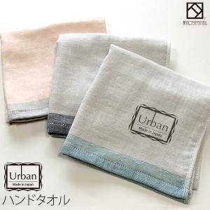 ■色糸を大胆な切り替えで配した、洗練されたデザインのタオル。  ■表面は優しい肌ざわりで通気性がよく...