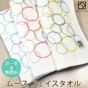 表がガーゼで裏に無撚糸を使って、織り上げました。 軽くて柔らかい、気持ちの良いタオルです。  バスタ...