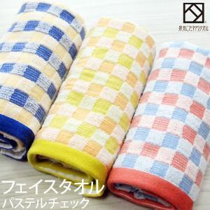 ■手触りの楽しいタオル ジャガード織りにすることでチェック柄を凹凸で表現しています。 ふわふわの無撚...