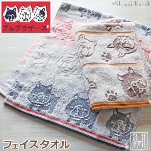 「Shinzi Katoh」『ブルブラザーズ( フレンチブルドッグ )』 フェイスタオル 約34×80cm 犬 ドッグ 犬柄 日本製 国産 泉州タオル ジャガード シンジカトウ ks-towel