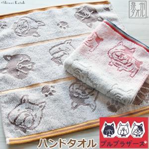 「Shinzi Katoh」『ブルブラザーズ フレンチブルドッグ 』 ハンドタオル 約34×37cm ジャガード シンジカトウ 日本製 国産 泉州タオル 犬 犬グッズ フレブル ks-towel