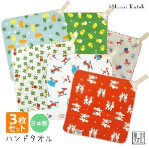 3枚セット 送料無料「Shinzi Katoh」 Popopo ループ付き ハンドタオル 約28×28cm タオル シンジカトウ 保育園 入園準備 アウトレット 泉州タオル 日本製|ks-towel