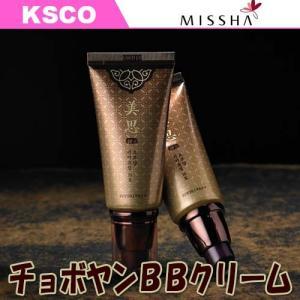 MISSHA ミシャ 美思 韓方 超補養 チョボヤン BBクリーム SPF30 PA++ BB Cream 集中保養 選択2タイプ|kscojp