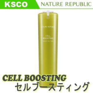 セルブースティング化粧水 ネイチャーリパブリック|kscojp