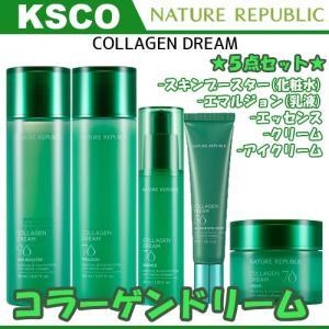 NATURE REPUBLIC ネイチャーリパブリック コラーゲンドリーム 5種セット 化粧水 乳液 クリーム アイクリーム エッセンス 基礎化粧 韓国コスメ|kscojp