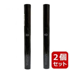 ミシャ MISSHA ザ スタイル マスカラ選択2種類 1+1+1=3セット 韓国コスメ|kscojp