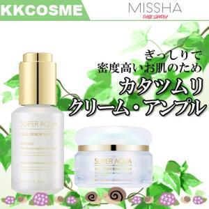 ミシャ Missha Near SKIN Repairing Snail Cream ニアスキンリペアリングスネイルクリーム53ml 韓国コスメ|kscojp