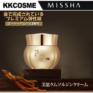 (MISSHA ミシャ) 美思 韓方 クムソル(童顔管理の金雪) 盡 クリーム Rejuvenating Cream モイスチャー 基礎化粧品 スキンケア