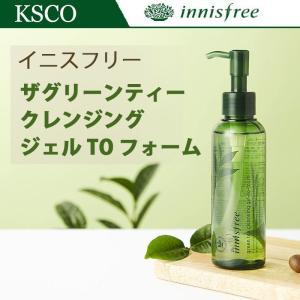 製造会社:イニスフリー Innisfree    原産地:韓国  内容量:150mL   商品説明 ...