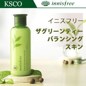 製造会社:イニスフリー Innisfree    原産地:韓国  内容量:200mL   商品説明 ...