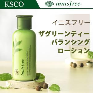 製造会社:イニスフリー Innisfree    原産地:韓国  内容量:160mL   商品説明 ...