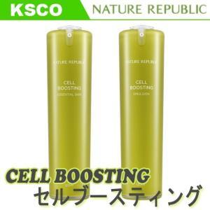 セルブースティング化粧水+乳液セット ネイチャーリパブリック|kscojp