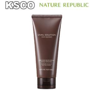 スネイルソリューションスキン ブースター化粧水 ネイチャーリパブリック|kscojp