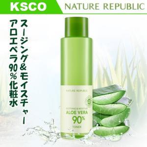 スージング&モイスチャー アロエベラ 90%化粧水 ネイチャーリパブリック|kscojp