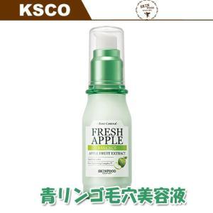 フレッシュアップエッセンス美容液スキンフード|kscojp