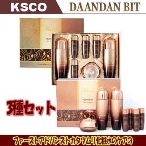 DAANDAN BIT NEW / 新商品 パーシスアドバンスド3点セット 化粧水 乳液 クリーム ...