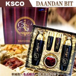 名品韓方化粧品セットDAANDAN BIT|kscojp