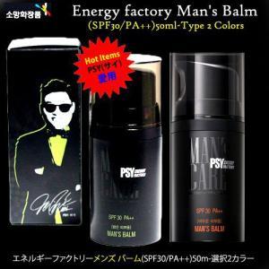 ソマン化粧品 somangcos エネルギーファクトリーメンズ バーム(SPF30/PA++)50m-選択2カラー 韓国コスメ|kscojp
