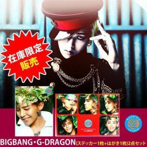BIGBANG G-DRAGON ステッカー1枚+はがき1枚 ザセム The Saem|kscojp
