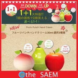 フルーツパンチハンドクリーム 1+1 ザセム The Saem|kscojp