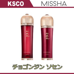 MISSHAミシャ 美思 韓方 旧チョボヤン 超 チョゴンジン 化粧水 乳液 基礎化粧品 スキンケア...