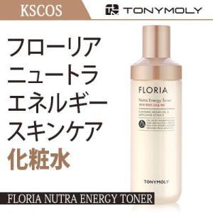 フローリア ニュートラ エネルギー化粧水 トニーモリー|kscojp