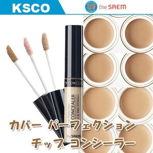the saem ザセム Cover Perfection Tip Concealer SPF28/PA++ カバー パーフェクション チップ コンシーラー 選択5種類|kscojp