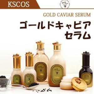 ゴールドキャビアシリーズセラム  スキンフード|kscojp