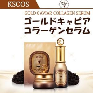 ゴールドキャビアシリーズコラーゲンセラム  スキンフード|kscojp
