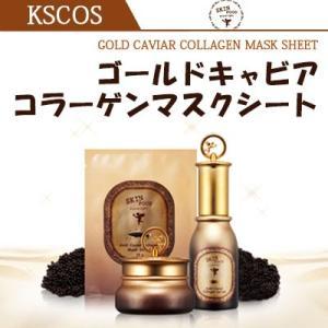ゴールドキャビアシリーズコラーゲンマスクシート  スキンフード|kscojp