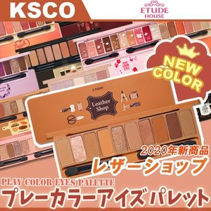 Etude House エチュードハウス から有名なパレット! PLAY COLOR EYES PA...