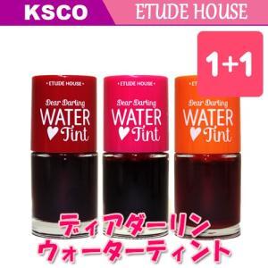 選べる1+1お買い得(ETUDE HOUSE エチュードハウ...