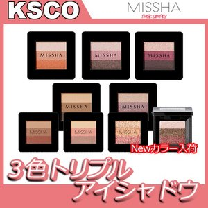 新発売 MISSHA ミシャ 3色トリプルアイシャドウ 選択12タイプ TRIPLE SHADOW アイメイク グラデーション アイシャドウ アイメイク グラデーション 簡単|kscojp