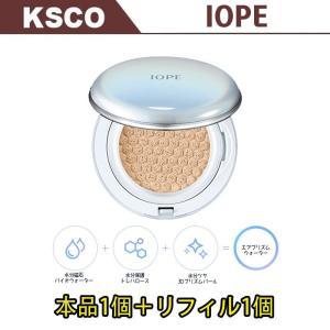IOPE アイオペ クッションファンデーション 第4世代 お得なセット 本体15g詰め替え用15g|kscojp