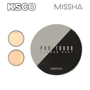 MISSHA ミシャ 新商品 リニューアルして新登場 微細なパウダーがお肌に密着してカバープロタッチ パウダーパクト 全2タイプ 2カラー kscojp