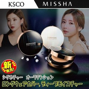 NEW 新商品 MISSHA ミシャ シグネチャーオーラテンションロングウェアカバー/ディープモイスチャー 16g 本品または詰め替え用のみ選択12タイプ|kscojp