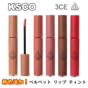 製造会社:3CONCEPT EYES  原産地:韓国  内容量:9g  商品説明 :  唇に触れる瞬...