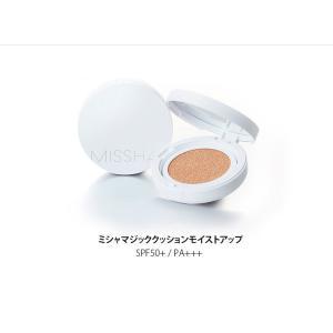 MISSHA ミシャ クッションファンデーション マジッククッション SPF50+ PA+++ 詰め替え用 カバーラスティング モイストアップ  韓国コスメ|kscojp|06
