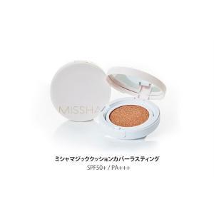 MISSHA ミシャ クッションファンデーション マジッククッション SPF50+ PA+++ 詰め替え用 カバーラスティング モイストアップ  韓国コスメ kscojp 11