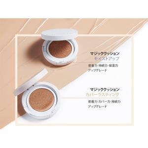 MISSHA ミシャ クッションファンデーション マジッククッション SPF50+ PA+++ 詰め替え用 カバーラスティング モイストアップ  韓国コスメ kscojp 06