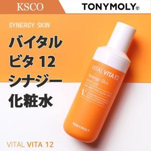 バイタルビタ12シナジーシリーズ化粧水トニーモリー kscojp