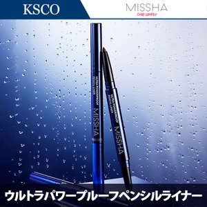 NEW 新商品 MISSHA ミシャ ウルトラパワープルーフペンシルライナー ブラウン ブラック アッシュブラウン|kscojp