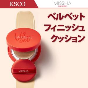 NEW 新商品 MISSHA ミシャ ベルベットフィニッシュクッション Velvet Finish Cusion シワ改善 美白 紫外線の遮断の機能性|kscojp