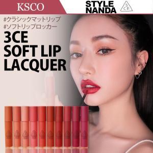 製造会社:3CONCEPT EYES  原産地:韓国  内容量:6g  商品説明 : 強い密着、はっ...