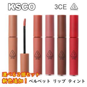 製造会社:3CONCEPT EYES  原産地:韓国  内容量:4g  商品説明 :   ベルベット...
