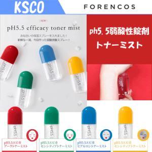 ph5.5弱酸性錠剤トナーミスト FORENCOS|kscojp