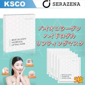期間限定セール! SERAZENA セラゼナ バイオコラーゲンハイドロゲルリフティングマスク 5枚|kscojp