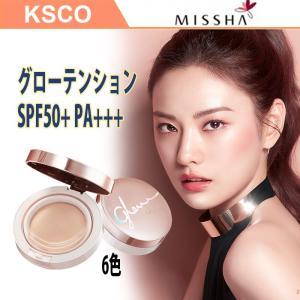 グローテンションSPF50+ PA+++ ミシャ|kscojp