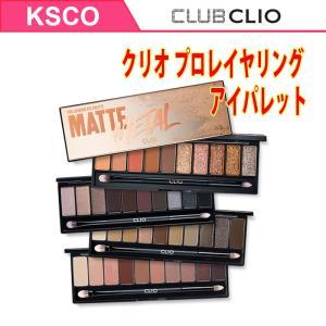 CLIO クリオ  プロレイヤリング アイパレットPro Layering Eye Palette 選択5タイプ|kscojp