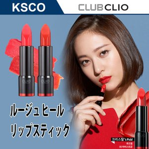 CLIO クリオ   ルージュ ヒール リップスティック  CLIO ROUGE HEEL|kscojp
